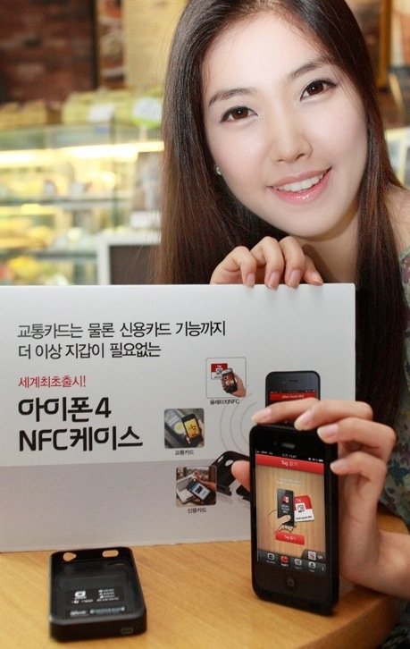 Korean Telco to Roll Out NFC Attachment For iPhone