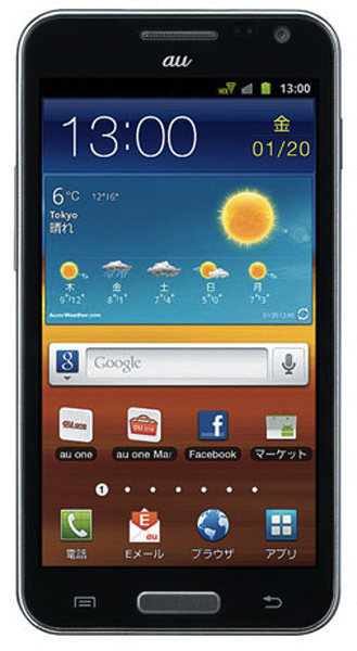 Japan's KDDI Announces Small NFC Launch with Galaxy S II